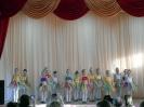 Отчётный концерт школьного хореографического коллектива «Сюрприз» 2016