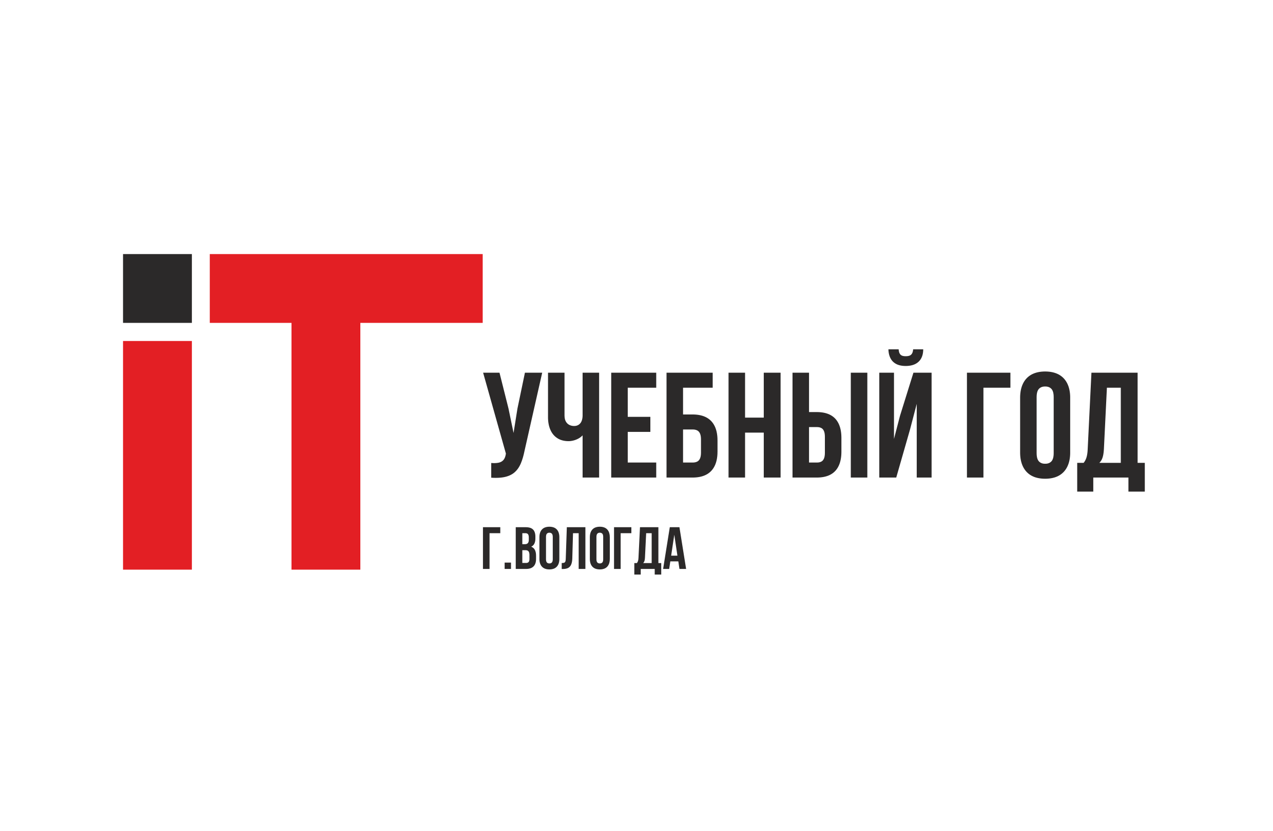 IT_year_logo1